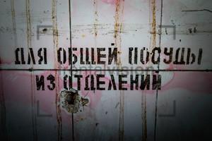 Russisch Heilstätte Grabowsee - Lung sanatorium Grabowsee