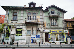 Building Plovdiv