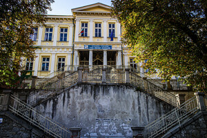 Secondary School Geo Milev: Plovdiv