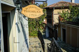 Old City Centre: Plovdiv