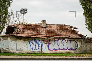 Ruined buildings Plovdiv