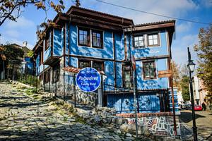 Hotel Pulpudeva: Plovdiv