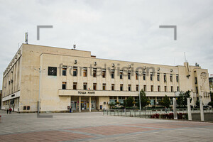 Post Office Socialist Architecture: Plovdiv