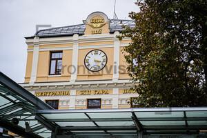 Plovdiv Central Railway Station: Plovdiv