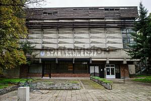 Akademik Sport Centre Plovdiv: Plovdiv