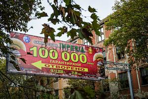 Reklame, Advertising Plovdiv